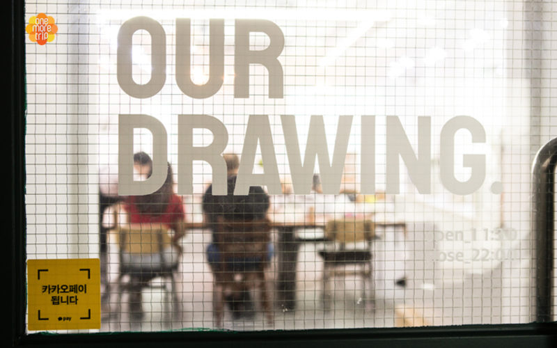 our drawing class