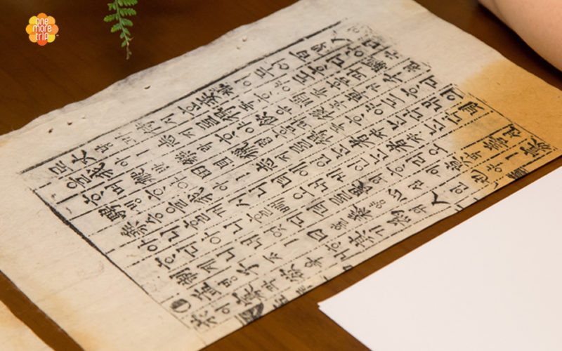 calligraphy created on an old hanji