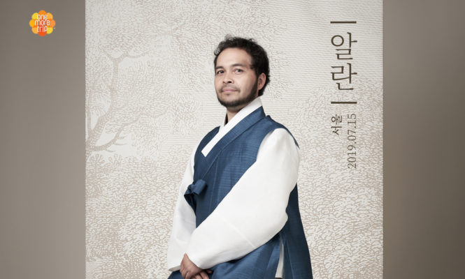 reir studio hanbok photo in seoul