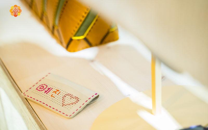 hangeul stitching leather