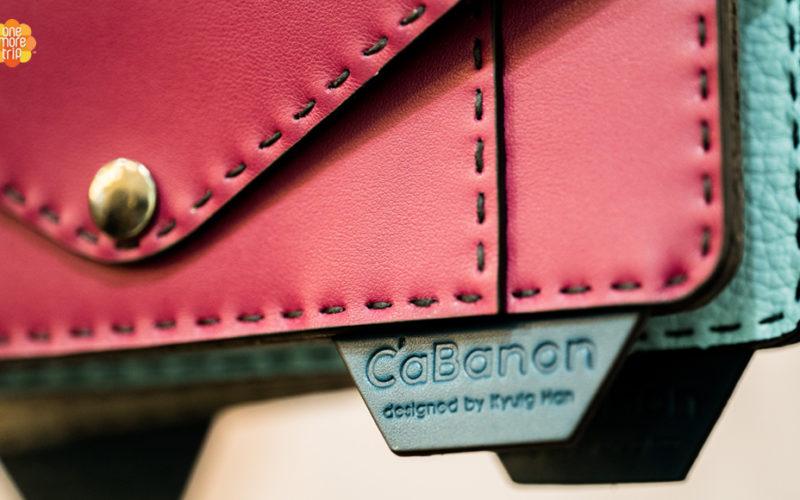 leather cabanon label